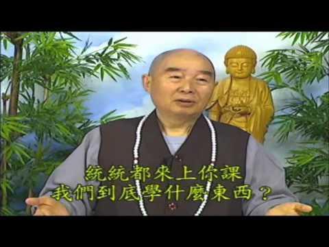 Phật Thuyết Thập Thiện Nghiệp Đạo Kinh (2001) (Tập 61 Và 62)
