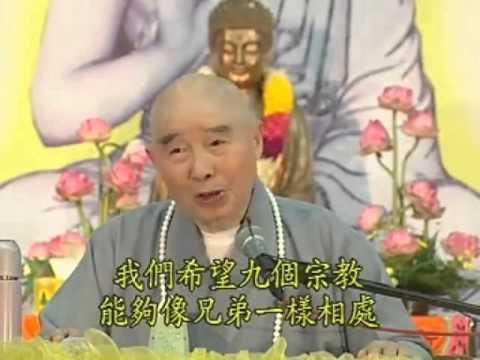 Ðối xử bình đẳng chung sống hoà bình -  Pháp Sư Tịnh Không