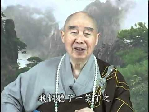 Giảng Kinh Đại Thừa Vô Lượng Thọ (Tập 177) (177/188)