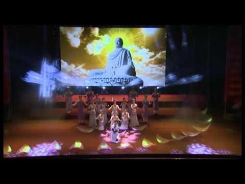 Lạy Phật con về