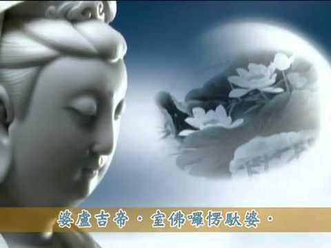Nhạc Phật Trung Hoa