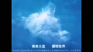 Tụng Niệm Nam Mô A Di Đà Phật