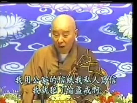 Kinh Vô Lượng Thọ (36-37) Pháp Sư Tịnh Không