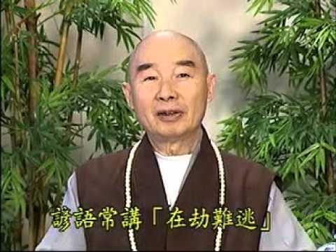 Thái Thượng Cảm Ứng Thiên (Tập 35 Và 36)