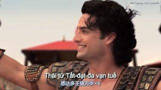 BUDDHA - Phim ĐỨC PHẬT (T.06)【佛陀】中文 720p