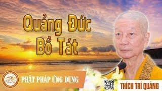 Quảng Đức Bồ Tát
