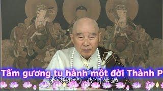 Tấm Gương Tu Hành Một Đời Thành Phật (Có Phụ Đề)