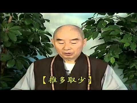 Thái Thượng Cảm Ứng Thiên (Tập 37, 38, 39 Và 40)