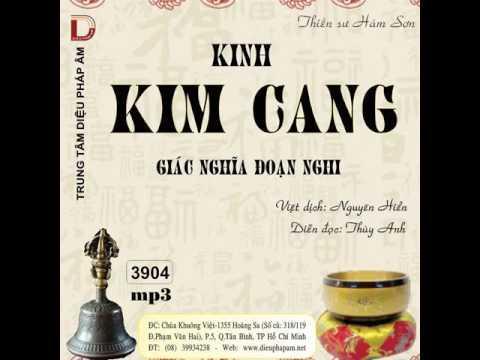 Diễn Đọc: Kinh Kim Cang Giác Nghĩa Đoạn Nghi (Tác Giả: Thiền Sư Hám Sơn)