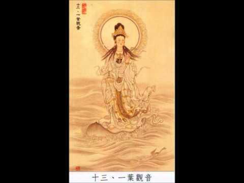 Nhẫn Nhục Ba La Mật (Lục Độ) (Trích Từ Phật Học Phổ Thông)