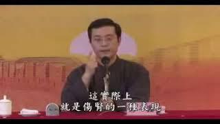Căn Nguyên tổn thương -Bác Sĩ Bành Tân (2-2)