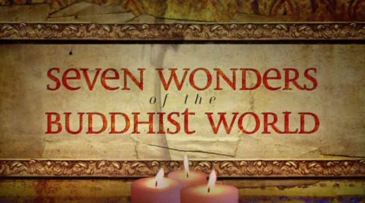 Bảy kỳ quán thế giới Phật giáo